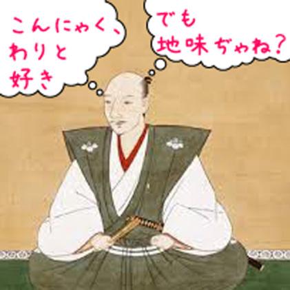 20120425_nobunaga_fukidashi