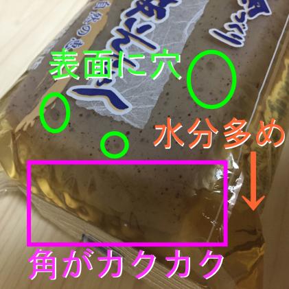 IMG_9255のコピー