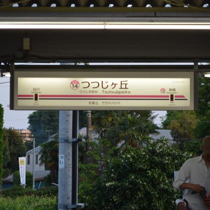 09_nurikabe