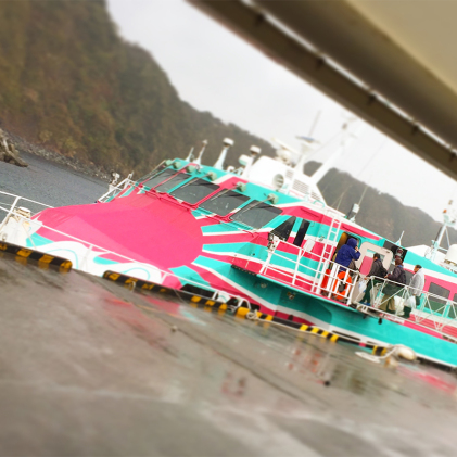 09_ooshima